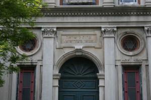 415 East 6th Street facade