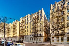 West 141st Street
