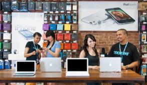 apple repair center tekserve