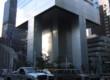 601 lexington avenue citigroup
